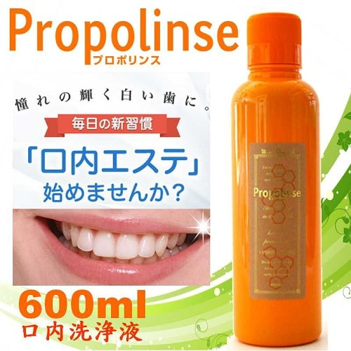 Nước xúc miệng Propolinse Nhật