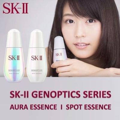 Serum Genoptics Aura Essence