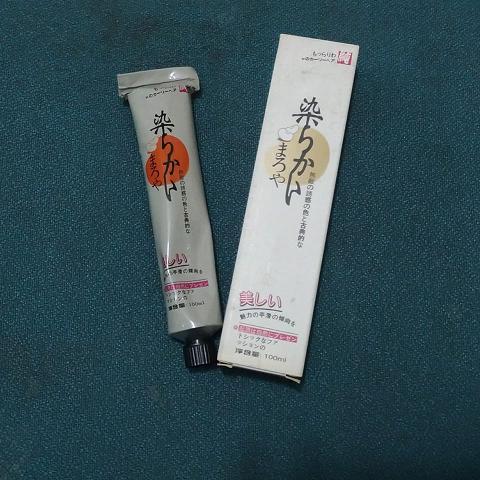 Thuốc nhuộm tóc Nhật 100ml